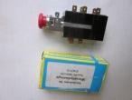 Nr: 201-0036 - Trabant 1.1 - Vészvillogó kapcsoló - Schubschalter- Switch hazard indicator- 14 EUR